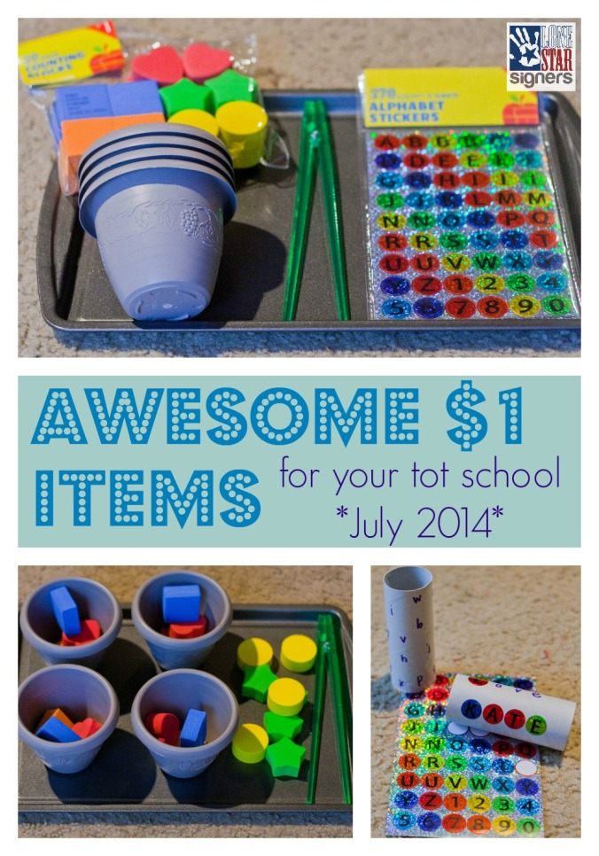 AWESOME $1 Items for YOUR Tot School * July 2014