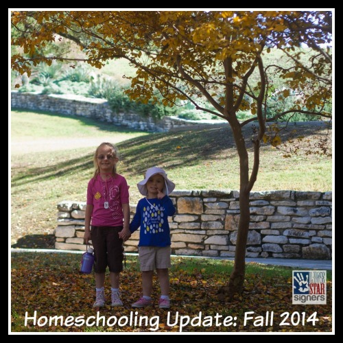 Lone Star Signers: Homeschooling Update Fall 2014 (1st grade & preschool)