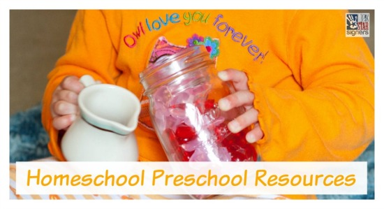 Homeschool Resources (small)